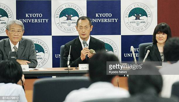 KYOTO Japan Kyoto University professor Shinya Yamanaka speaks at a press conference in Kyoto on Sept 18 after a total of four patents were registered...