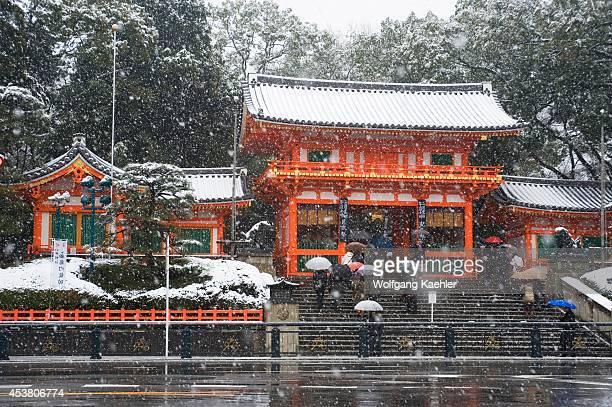 Japan Kyoto Yasaka Shrine In Snow