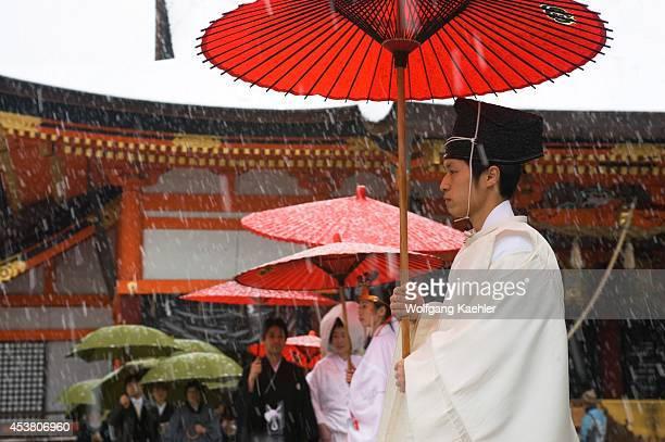 Japan Kyoto Yasaka Shrine In Snow Traditional Shinto Wedding Party