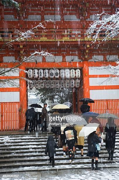Japan Kyoto Yasaka Shrine In Snow Wedding Party Leaving Shrine