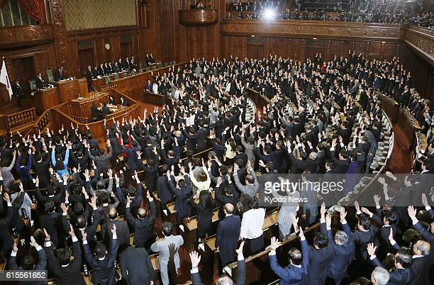 TOKYO Japan Lawmakers raise their arms to mark the dissolution of the House of Representatives in Tokyo on Nov 16 with the general election set to...