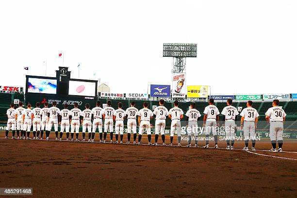 Japan lines up for national anthem in the send-off game between U-18 Japan and Collegiate Japan before the 2015 WBSC U-18 Baseball World Cup at the...