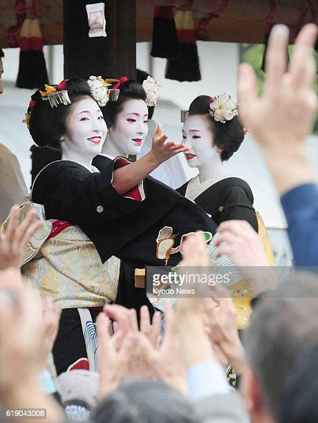 KYOTO Japan Maiko apprentice geisha participate in an annual beanthrowing event at Kyoto's Yasaka Shrine on Feb 2 2013 People in Japan customarily...