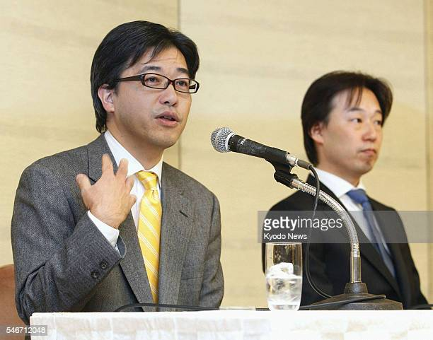 TOKYO Japan Makoto Haruta chairman of DeNA Co which operates social gaming platform Mobage speaks during a press conference at a Tokyo hotel on Dec 1...