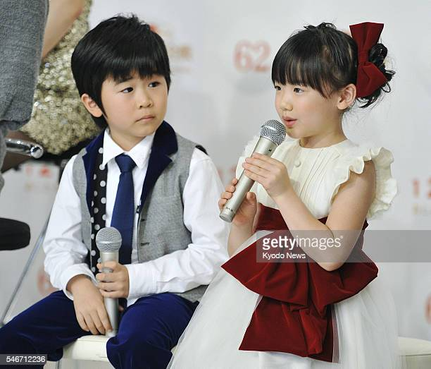 Japan - Mana Ashida and Fuku Suzuki attend a press conference at head office of NHK, Japan Broadcasting Corp., in Tokyo, on Nov. 30 as the public...