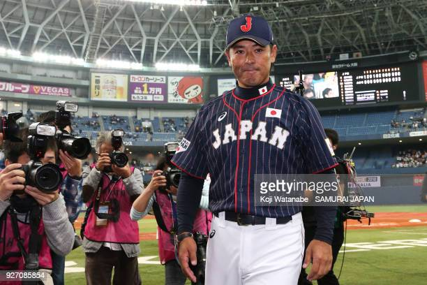 Japan Manager Atsunori Inaba celebrates after winning during the game two of the baseball international match between Japan and Australia at the...