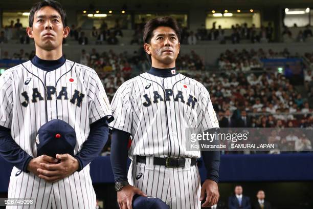 Japan Manager Atsunori Inaba for national anthem during the game one of the baseball international match between Japan And Australia at the Nagoya...