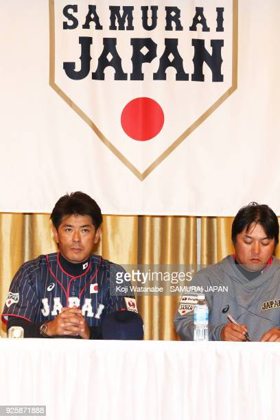Japan Manager Atsunori Inaba Meeting during a Japan training session at the Nagoya Dome on March 1 2018 in Nagoya Aichi Japan