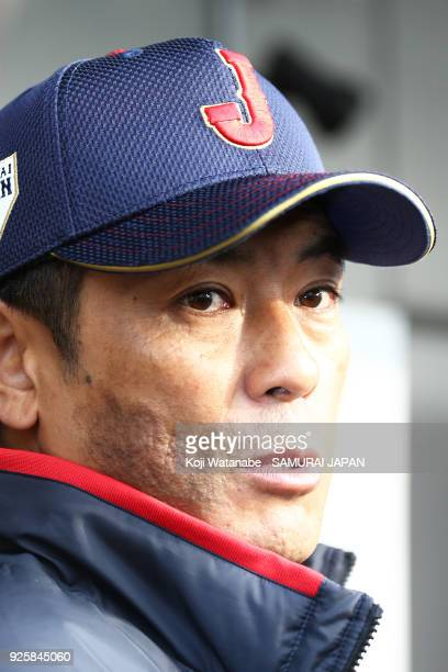 Japan Manager Atsunori Inaba speaks during a Japan training session at the Nagoya Dome on March 1 2018 in Nagoya Aichi Japan
