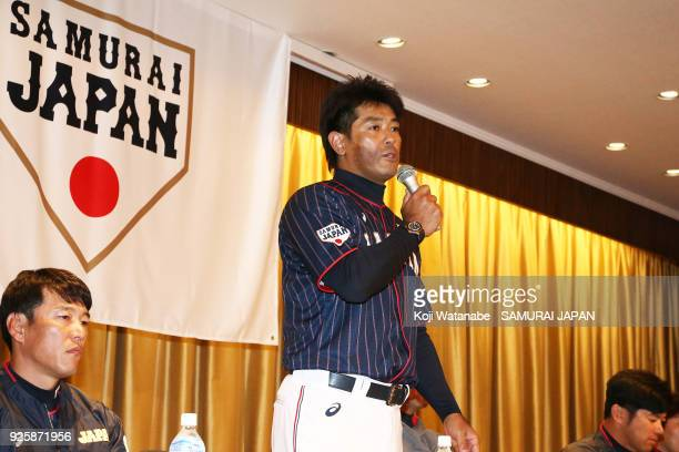 Japan Manager Atsunori Inaba speaks Meeting during a Japan training session at the Nagoya Dome on March 1 2018 in Nagoya Aichi Japan