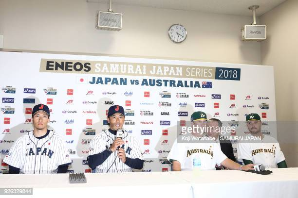 Japan Manager Atsunori Inaba spekes during a official press conference ahead of the baseball match between Japan and Australia at the Nagoya Dome on...