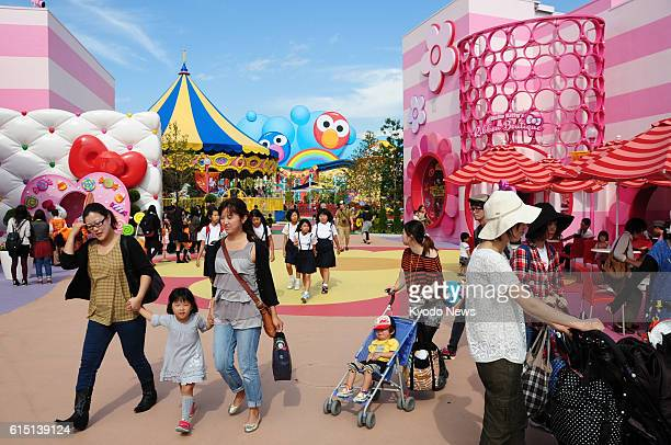 OSAKA Japan Many people visit Universal Studios Japan in Osaka on Oct 10 2012 The number of visitors to the Hollywoodthemed amusement park since its...