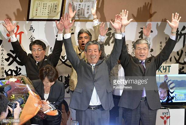 KAGOSHIMA Japan Masuo Kaneko of the ruling Liberal Democratic Party celebrates with his supporters in the city of Kagoshima southwestern Japan on...