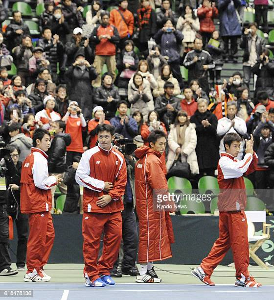 MIKI Japan Members of Japan's Davis Cup tennis team including Kei Nishikori greet spectators while leaving the court at Bourbon Beans Dome in Miki...