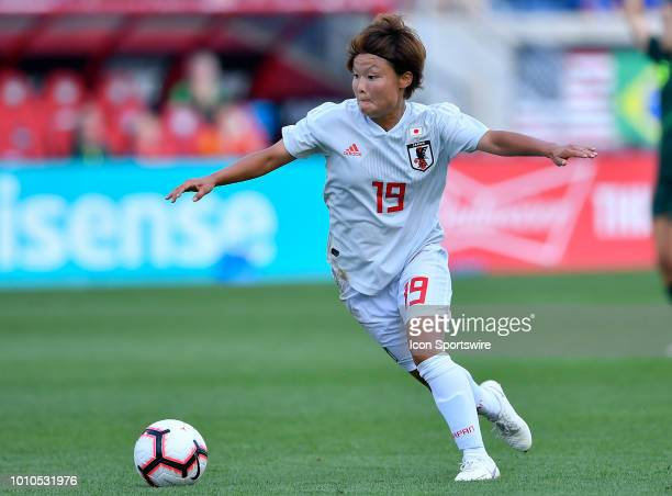 Japan midfielder Rika Masuya handles the ball against Australia during the 2018 Tournament Of Nations at Toyota Park on August 2 2018 in Bridgeview...
