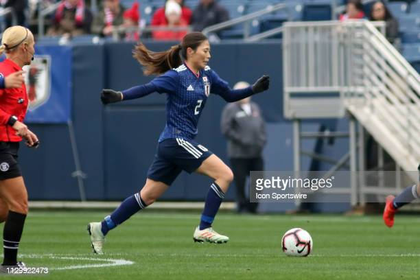 Japan midfielder Rumi Utsugi the SheBelieves Cup match between Brazil and Japan at Nissan Stadium on March 2nd 2019 in Nashville Tennessee