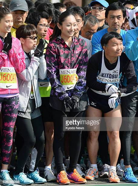 NAGOYA Japan Miki Ando who announced her retirement from competitive figure skating last December waits for the start of the 105kilometer version...