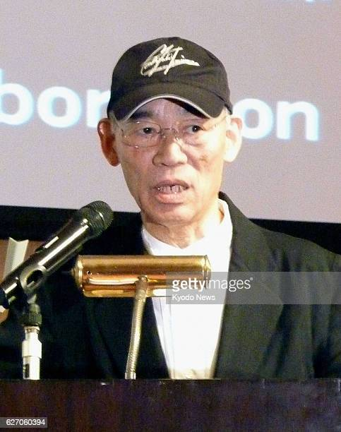 TOKYO Japan 'Mobile Suit Gundam' animation creator Yoshiyuki Tomino holds a press conference in Tokyo on Jan 21 2014 His group has tied up with...