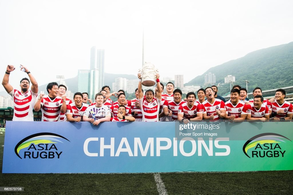 Hong Kong v Japan - Asia Rugby Championship 2017 : News Photo