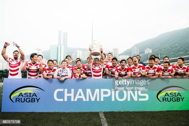 Japan National Rugby Team celebrating with his trophy after winning Hong Kong during the Asia Rugby Championship 2017 match between Hong Kong and...