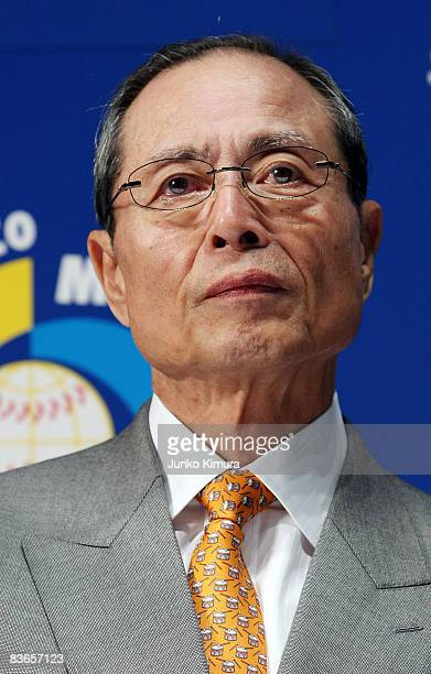 Japan National Team Adviser Sadaharu Oh attends the 2009 World Baseball Classic Tokyo Round press conference at JCB Hall on November 12 2008 in Tokyo...