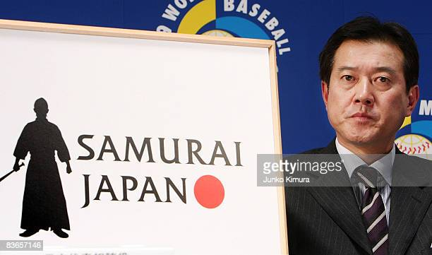 Japan National Team Head Coach Tatsunori Hara attends the 2009 World Baseball Classic Tokyo Round press conference at JCB Hall on November 12 2008 in...