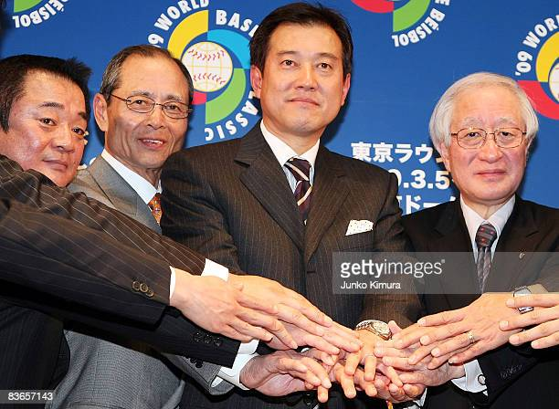 Japan National Team Head Coach Tatsunori Hara Japan National Team Adviser Sadaharu Oh and Nippon Professional Baseball Commissioner Ryozo Kato attend...
