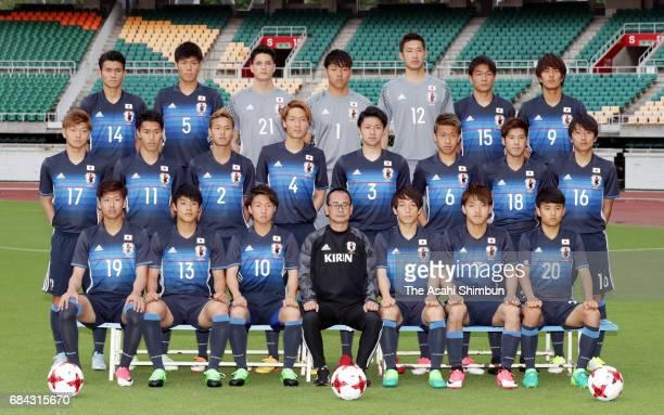 U20 Japan national team members pose for photoraphs prior to the U20 international friendly match between Japan and Honduras at Shizuoka Stadium...