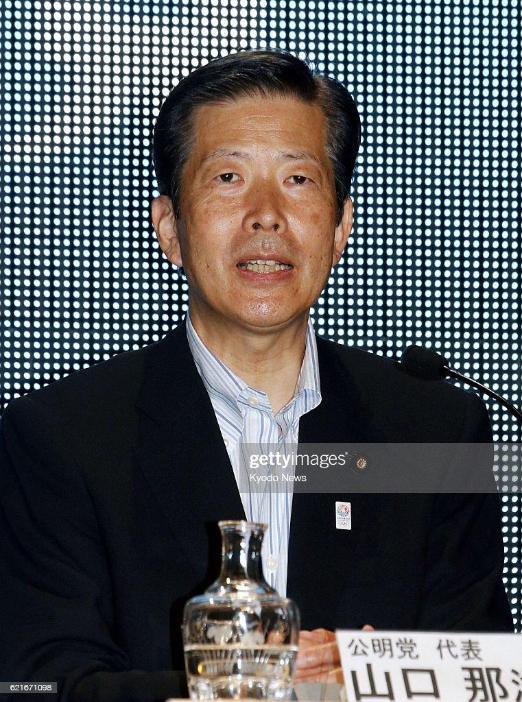 Natsuo Yamaguchi