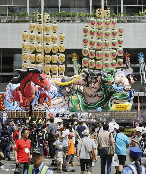 SENDAI Japan Nebuta float from Aomori Prefecture and ''Kanto'' lanterns from Akita Prefecture are exhibited at the Sendai city office in Miyagi...