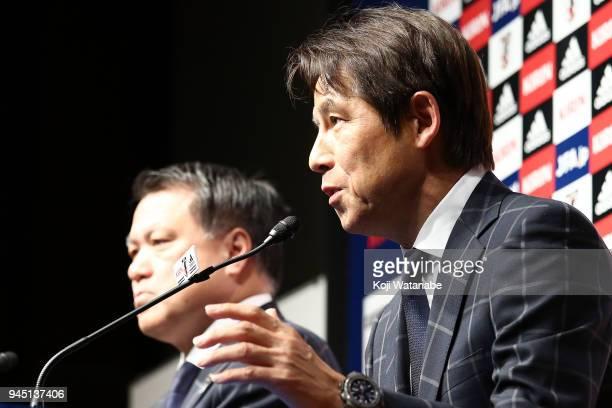 Japan new head coach Akira Nishino and Japan Football Association President Kozo Tashima attend a press conference at the JFA House on April 12 2018...