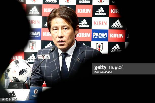 Japan new head coach Akira Nishino attend a press conference at the JFA House on April 12 2018 in Tokyo Japan