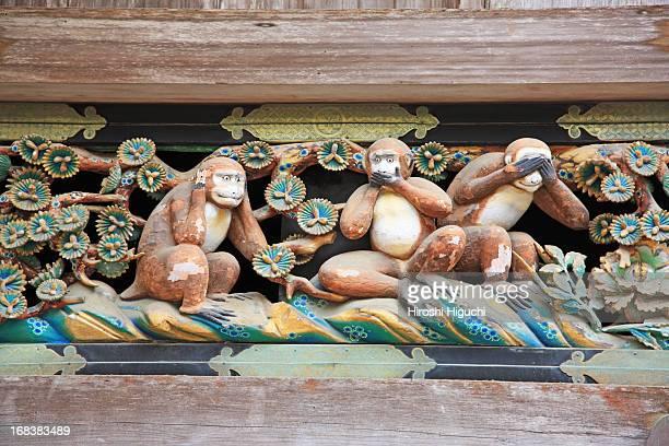 japan, nikko, toshogu shrine - nikko city stock pictures, royalty-free photos & images