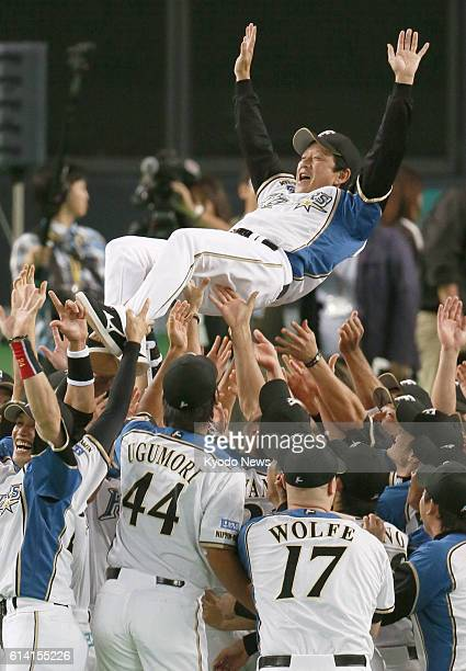 SAPPORO Japan Nippon Ham Fighters rookie manager Hideki Kuriyama is tossed up in the air at Sapporo Dome in Hokkaido on Oct 2 after the team clinched...