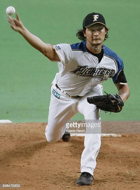 SAPPORO Japan Nippon Ham Fighters starter Yu Darvish pitches against the Seibu Lions at Sapporo Dome in Sapporo on Oct 11 2011