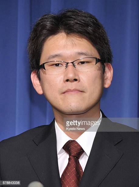 TOKYO Japan Norishige Kanai attends a press conference in Tokyo on July 27 one day after the Japan Aerospace Exploration Agency certified Kanai and...