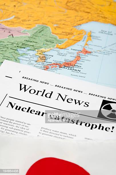 日本の原子炉災害ニュース-XVIII