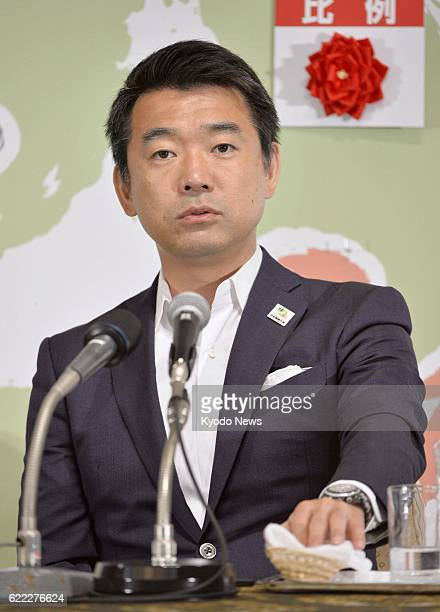 OSAKA Japan Opposition Japan Restoration Party coleader and Osaka Mayor Toru Hashimoto holds a press conference in Osaka on the House of Councillors...