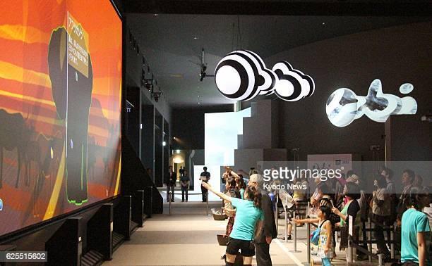 YOKOHAMA Japan Orbi Yokohama an audiovisual museum showcasing content produced by BBC Earth BBC Worldwide's global natural history brand and the...