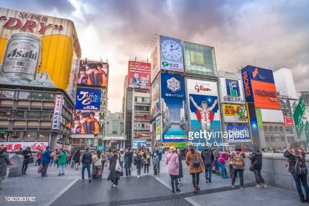 Japan Osaka City, Dotombori District