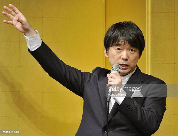 OSAKA Japan Osaka Mayor Toru Hashimoto a TV personalityturnedpolitician gives a speech during a fundraising event in the city of Osaka on June 28...