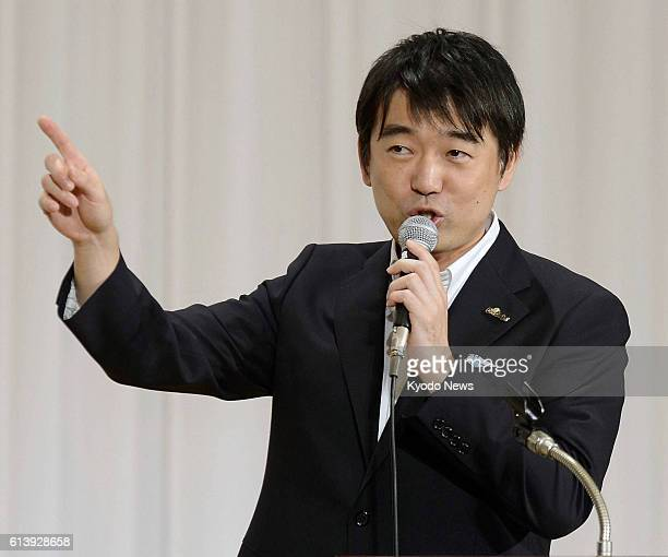 OSAKA Japan Osaka Mayor Toru Hashimoto declares the launch of his new party named Nippon Ishin no Kai or the Japan Restoration Party during a...
