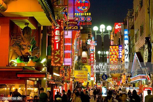 japan, osaka, namba station, dotombori area - 道頓堀 ストックフォトと画像