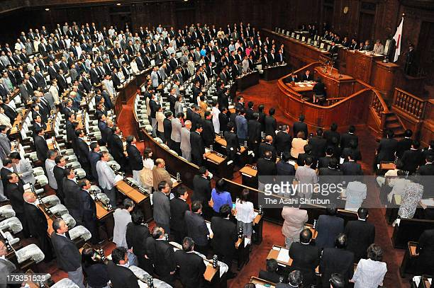 Japan Parliament passes the resolutions to condemn the landing of activists from Hong Kong on the disputed island chains in East China Sea on August...