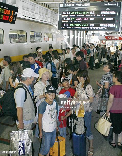 SENDAI Japan Passengers crowd a platform for Tokyobound shinkansen bullet trains at JR Sendai Station in Miyagi Prefecture on Aug 16 as the number of...