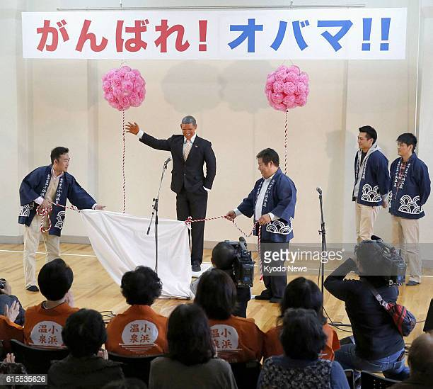 OBAMA Japan People at Obama hot spring resort in Nagasaki Prefecture unveil a statue of US President Barack Obama made by a local man to cheer on the...