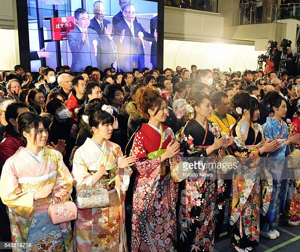 TOKYO Japan People including young women wearing festive Japanese kimono attend the opening ceremony of the Tokyo Stock Exchange in the capital's...