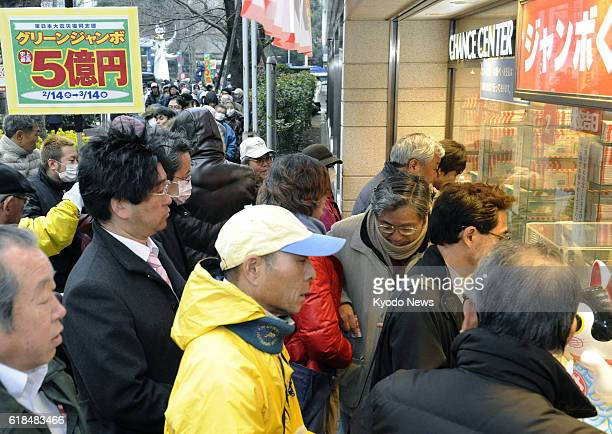 TOKYO Japan People line up at a lottery booth in Tokyo's Ginza district on Feb 14 2012 Tickets for a public lottery the revenue from which will be...