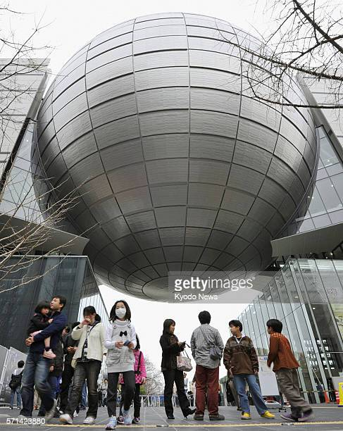 NAGOYA Japan People visit the Nagoya City Science Museum in Nagoya on March 20 on the opening day of the facility which has the world's largest...