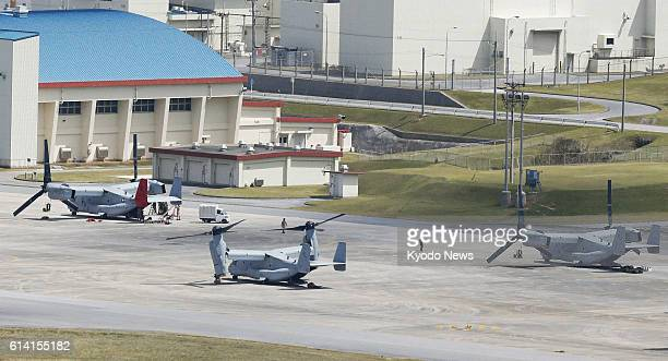 GINOWAN Japan Photo from a Kyodo News helicopter shows three US Marine Corps MV22 Osprey transport aircraft that arrived at the Marines' Futenma Air...